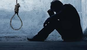 Suicide is Murder of One's Self: The Alarming Rate of Suicide in Today's World!